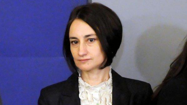 Деяна Костадинова
