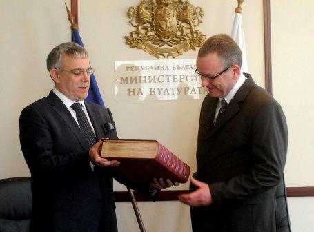 петър-стоянович-официално-пое-културата-от-владимир-пенев-7427.jpg