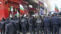 дром-протестираха-пред-централата-на-вмро-41209.jpg