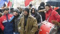 дром-протестираха-пред-централата-на-вмро-41216.jpg