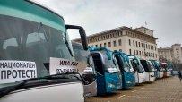 автобусни-превозвачи-на-протест-в-центъра-на-софия-43307.jpg