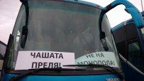 автобусни-превозвачи-на-протест-в-центъра-на-софия-43308.jpg