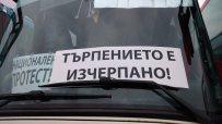автобусни-превозвачи-на-протест-в-центъра-на-софия-43309.jpg