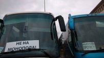 автобусни-превозвачи-на-протест-в-центъра-на-софия-43311.jpg