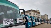 автобусни-превозвачи-на-протест-в-центъра-на-софия-43313.jpg