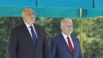 борисов-се-срещна-с-турския-премиер-46005.jpg