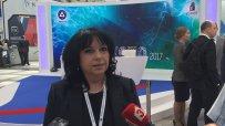 петкова-посети-енергиен-форум-в-москва-46268.jpg