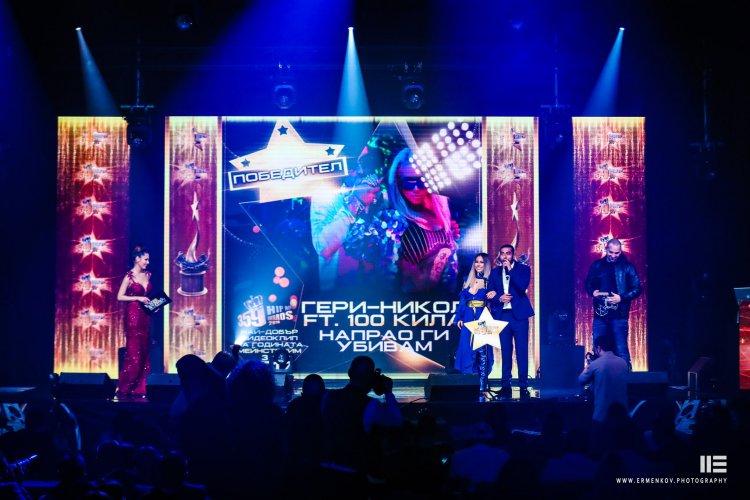 гери-никол-се-разхвърля-на-тазгодишните-хип-хоп-награди-53979.jpg