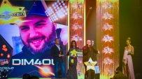 гери-никол-се-разхвърля-на-тазгодишните-хип-хоп-награди-53993.jpg