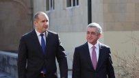 президентът-радев-се-срещна-с-арменския-си-колега-53947.jpg