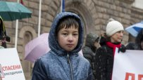 родители-защитават-детската-кардиология-на-протест-пред-мс-54069.jpg