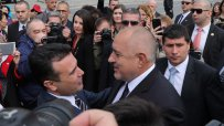 премиерът-присъства-на-церемонията-повод-75-годишнината-от-депортирането-на-евреите-от-територията-на-днешна-република-македония-55136.jpg