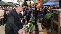премиерът-присъства-на-церемонията-повод-75-годишнината-от-депортирането-на-евреите-от-територията-на-днешна-република-македония-55142.jpg