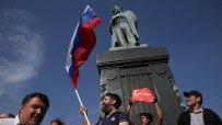 навални-и-около-1350-негови-поддръжници-са-арестувани-по-време-на-протестите-в-русия-57251.jpg