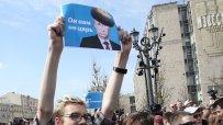 навални-и-около-1350-негови-поддръжници-са-арестувани-по-време-на-протестите-в-русия-57254.jpg