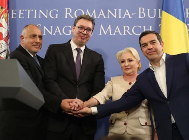 Четиристранната среща на високо равнище между България, Гърция, Румъния и Сърбия