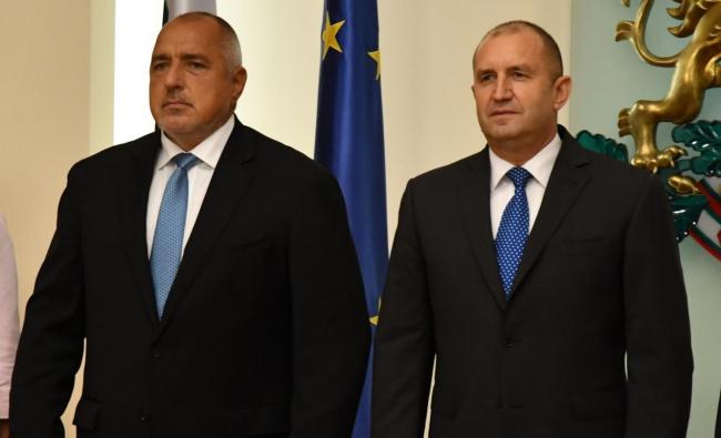 Румен Радев се срещна с Бойко Борисов относно Северна Македония