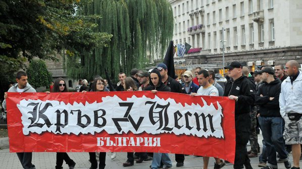 Антициганският протест организиран от фен на Берое