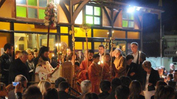 Честваме празника на Кирил и Методий