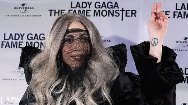 Лейди Гага не се има за луда
