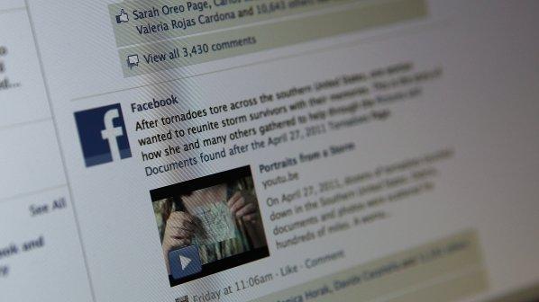 НАТО ще следи и Фейсбук