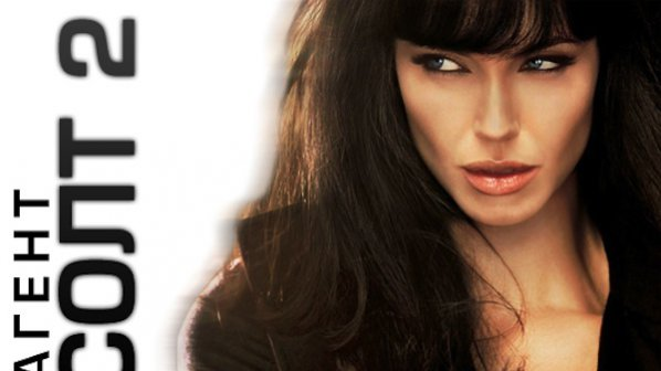 Анджелина Джоли отново е агент Солт