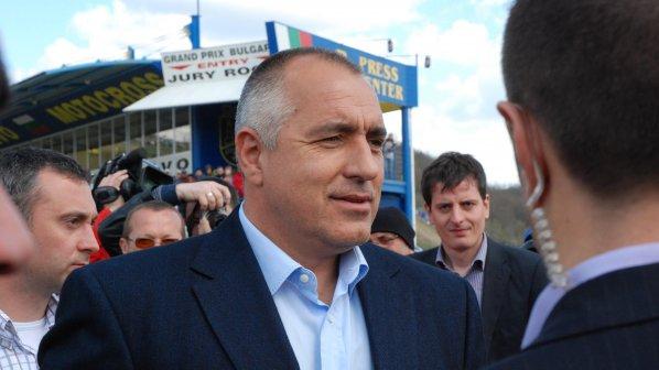 Бойко Борисов: Парламентът не е място за анонимки