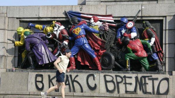 Почистиха за 1000 лева паметника на Съветската армия