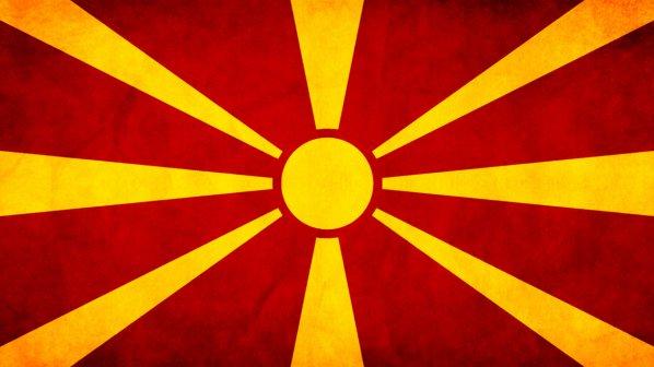 Скопие става Александрия