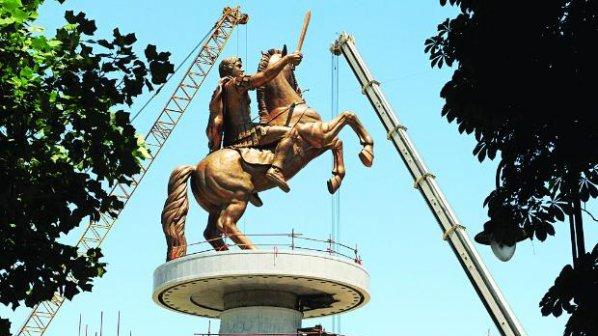 Паметник на цар Самуил бе открит в Скопие