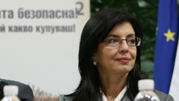 Любомир Христов е вицепрезидентът на Меглена Кунева?