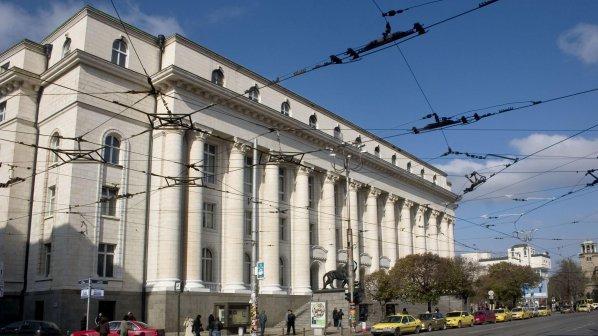 Административен съд осъди Общинския съвет в Ловеч за 173 лв.