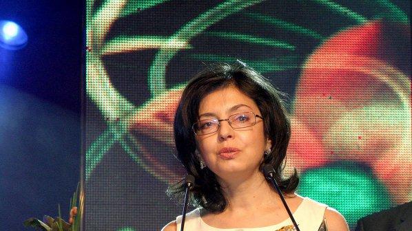 Върнаха документите за регистрация на Меглена Кунева