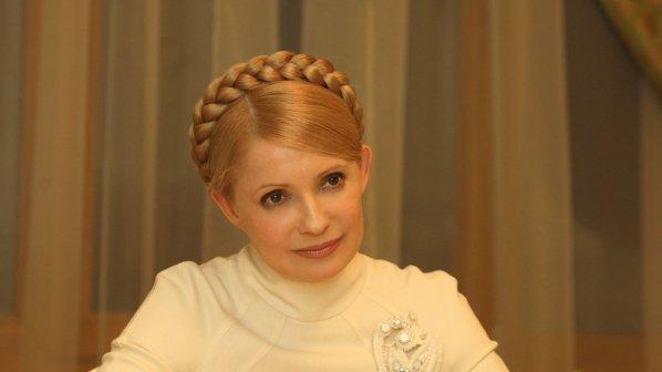 Партията на Юлия Тимошенко призова народът да я подкрепи