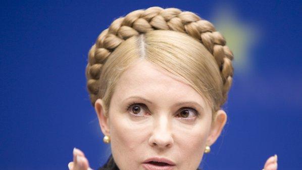 Задържаха Юлия Тимошенко под стража