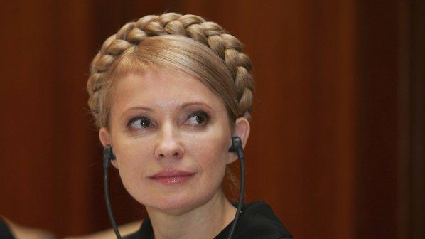 Юлия Тимошенко чете в ареста