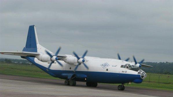 Самолет с 8 души на борда изчезна