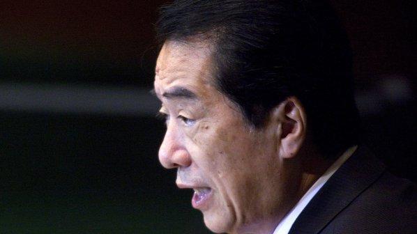 Наото Кан подаде оставка
