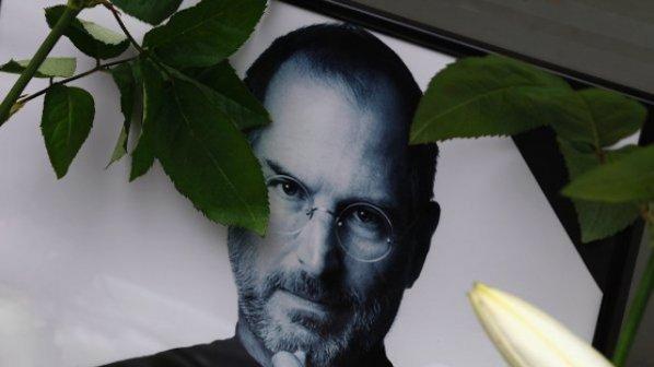 Последното желание на Стив Джобс било децата му да го опознаят