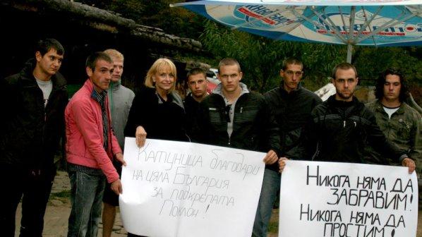 Рокерите от Рибарица: Стига безсмислени жертви на бездействието на властите! (снимки)