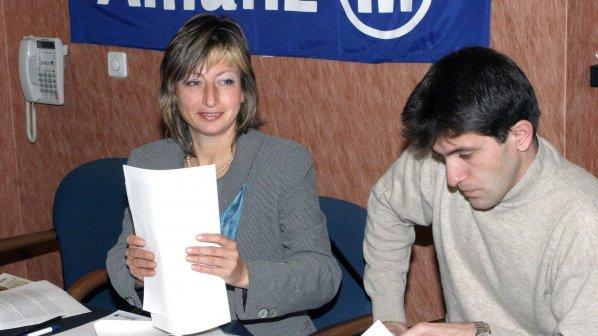 Мира Янова искала да се самоубие заради мъжа си