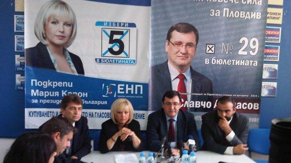 Мария Капон и кметът на Пловдив заявиха взаимна подкрепа за изборите