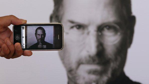 """Днес е """"Ден на Стив Джобс"""""""