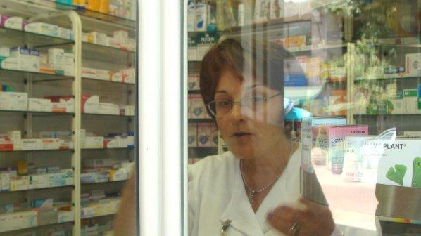 Аптекари се жалват от дискриминация
