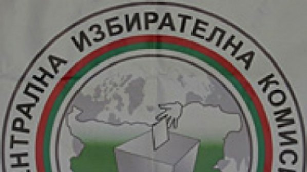 ЦИК все още не е готова с окончателните данни от президентските избори