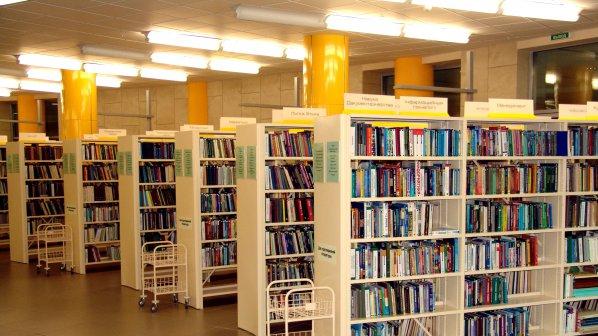 """Стартира """"Глобални библиотеки - България"""""""