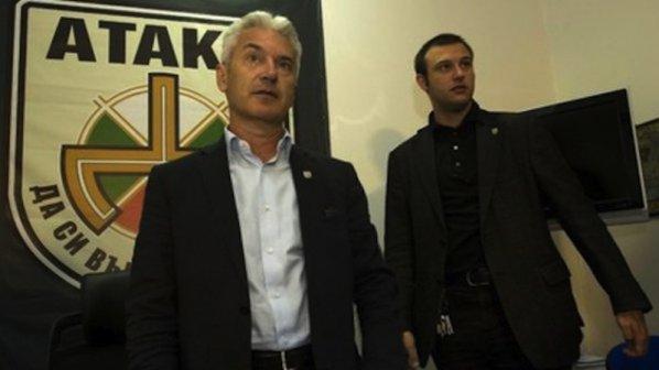 Изритаха Димитър Стоянов от Атака