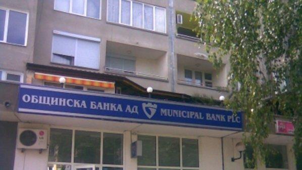Общината нареди ревизия на Общинска банка