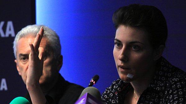Деница Гаджева подаде оставка от ръководството на Атака