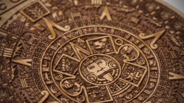 Учени: Не чакайте края на света през декември 2012 година